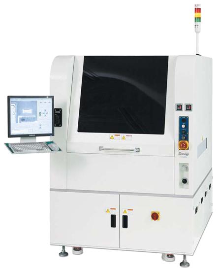 лазерный маркировщик печатных плат kiheung серии kclm-900