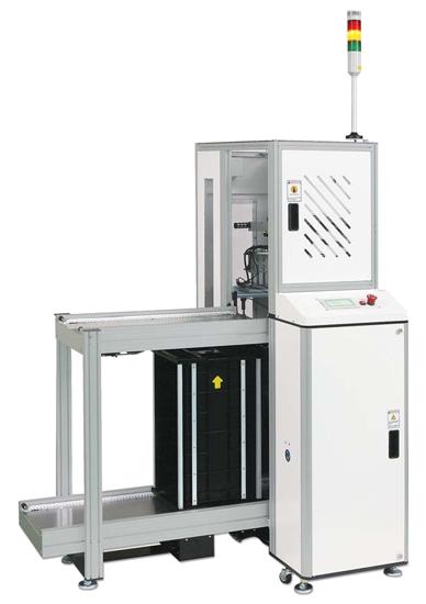 загрузчик печатных плат kiheung серии kvml-900